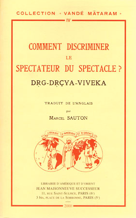 comment-discriminer-le-spectateur-du-spectacle.jpg